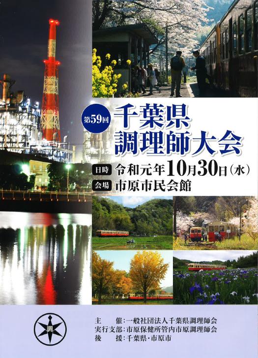 oshirase2019-001